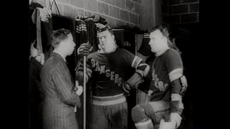 Финал Кубка-Стэнли 1933 года «Нью-Йорк Рейнджерс» - «Торонто Мейпл Лифс»