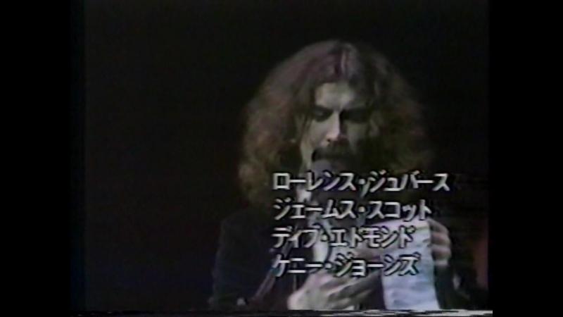 Rock for Kampuchea 1981 Japan TV Version
