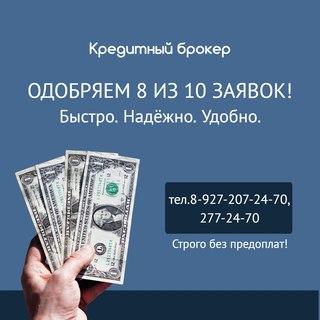 Помощь в получении ипотеки тольятти купить трудовой договор Ярославское шоссе