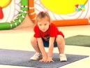 Прыг скок команда Зарядка для малышей Загадки