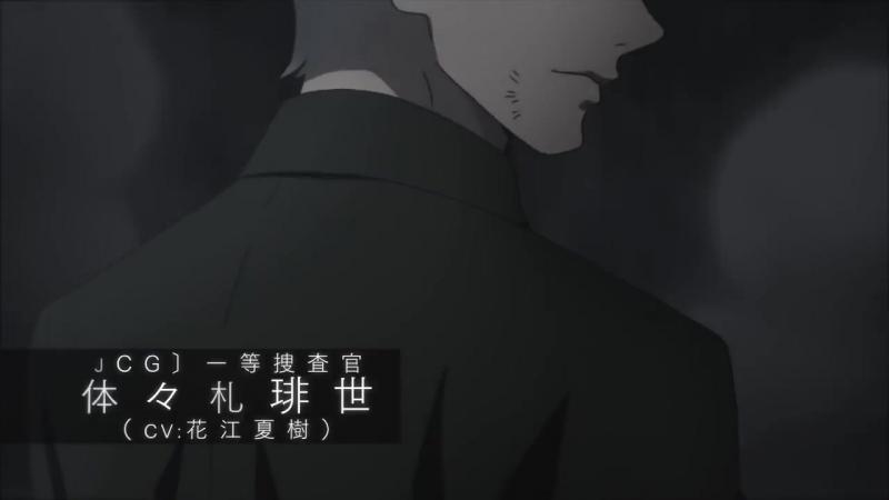 Токийский гуль 3 сезон l Официальный трейлер