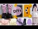 Fun Accessories DIYs DIY Rilakkuma Lace Up ShoesDIY Rilakkuma Easy Phone CaseCheap Haul