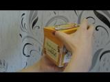 Magic Box с конфетами и чаем