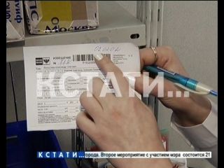Нижегородская почта хочет идти в ногу со временем