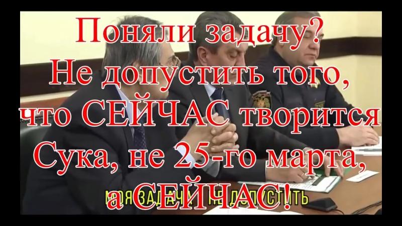 Люди в Кемерово на грани бунта а губернатор обостряет ситуацию
