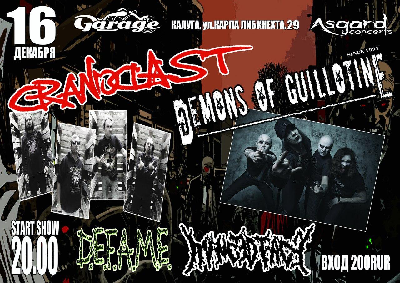 Афиша Калуга 16.12/CRANIOCLAST, Demons of Guillotine в Гараже