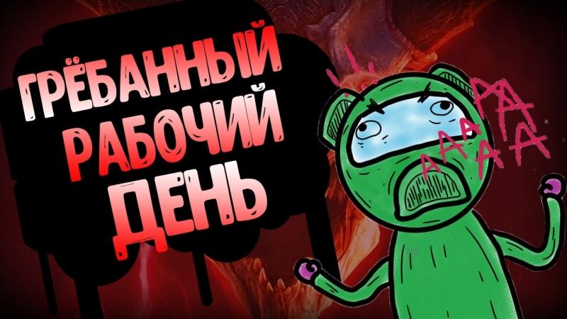 DOOM VFR- ЛИФТ В ПРЕИСПОДНЮЮ