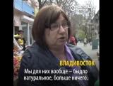 """""""Если бы не дети, с голоду бы подохла"""" пенсионеры из разных городов России рассказывают, какая у них пенсия, и на что ее хватае"""