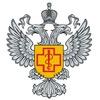 Роспотребнадзор по Красноярскому Краю