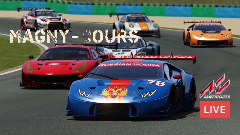 2 Magny-Cours @ I-SRC GT3 Cup S4 - LIVE ONBOARD