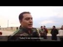 Ополченцы турки наш общий враг.