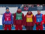 Лыжные гонки. Мужчины. Эстафета 4 по 10км. Лучшие моменты. #Россия