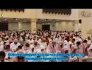 Мухьаммад аль Люхайдан Сура 1 Аль Фатиха Сура 2 Аль Бакъара аяты 135 141