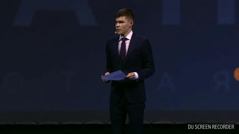 Аяз Шабутдинов заключительное слово в выступлении на форуме Трансформация 2