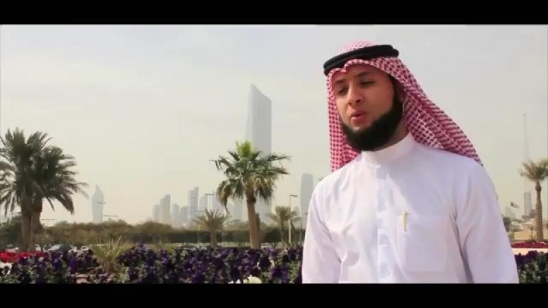 Jibril Wahab | Al Imran | 331