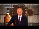 Поздравление_от_Путина_с_днем_рождения_мужчине.mp4