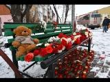 Зимняя вишня после трагедии