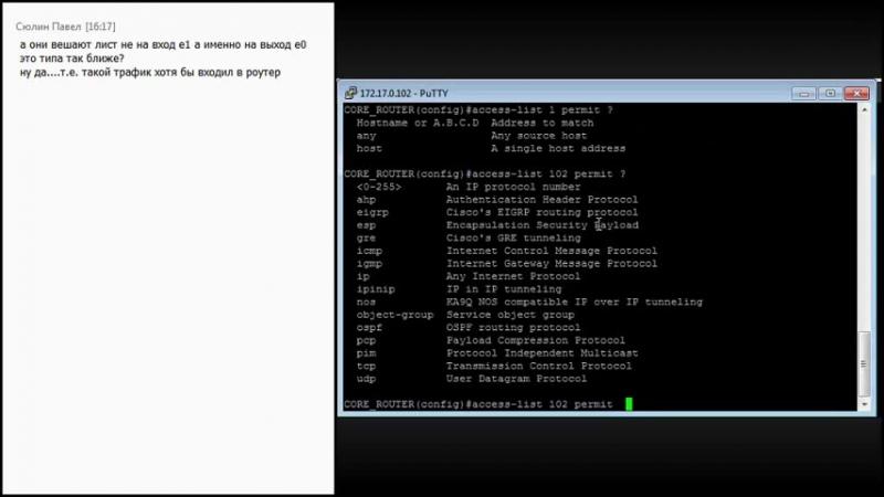 Cisco ICND2 Часть 5