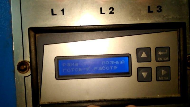MWT Sonmez KT-504 Углозачистной станок для ПВХ профилей , 2007 года - 40 000 руб
