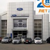 Виннер-В официальный дилер Ford в Воронеже