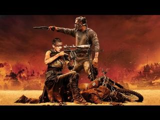 🎬Безумный Макс: Дорога ярости / Mad Max: Fury Road (2015) HD