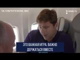 Маурисио Почеттино о состоянии команды перед матчем с Реалом