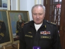Военно-Морской академии отмечают 60-летие атомного подводного флота ВМФ России