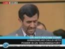 Iran Сенсационная речь Махмуда Ахмадинежада