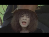Marc Bolan - The Slider