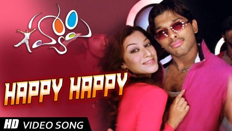 Happy Happy Full HD Video Song Happy Movie Allu Arjun Genelia
