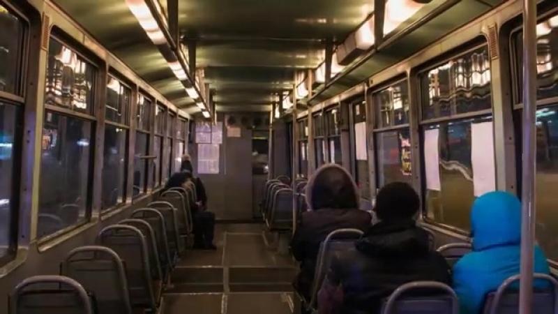 Невероятно увлекательная поездка на трамвае
