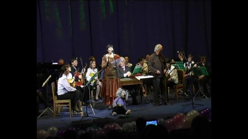 Юбилейный концерт Нины Ковалёвой. 26 ноября 2008 года. Рыбинск
