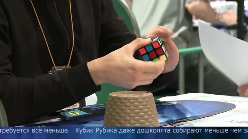 ВМоскве участники чемпионата поспидкубингу состязались вловкости, логике исборке головоломок.