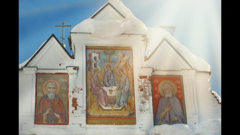 Свято Троицкий Стефано Махрищский монастырь