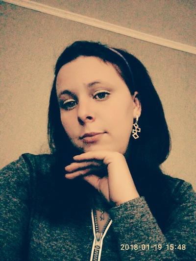 Аникиенко любовь александровна