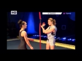 Цирк Танцующих Фонтанов Аквамарин,Ю-канал
