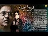 Best Of Jagjit Singh Ghazals Full Songs Jukebox Jagjit Singh Ghazals