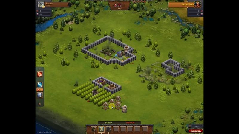 Бастион Замок 5 уровень 7 20 6