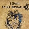 02.12: TEЯRATOMORF - Творец Желаний (Москва)