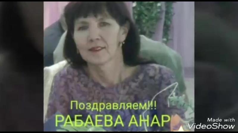 Ипар компаниясында жетістікке жету