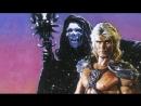Повелители вселенной  Властелины вселенной. 1987. Перевод Андрей Гаврилов. VHS
