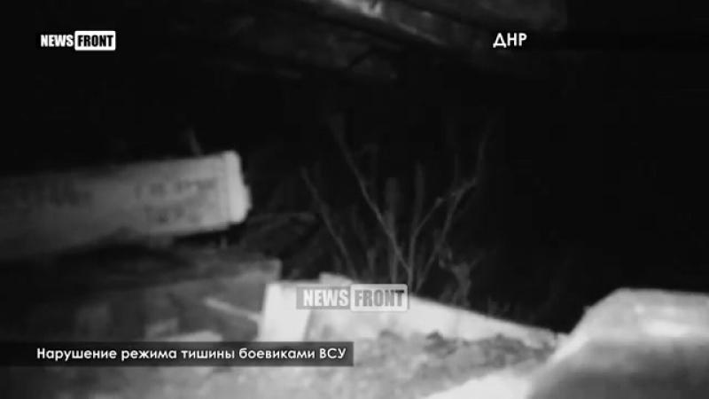 Ночной обстрел ВСУ по позициям ВС ДНР на Авдеевской промке