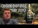 Каждый украинский дембель привозит домой гранату информация от заместителя генпрокурора