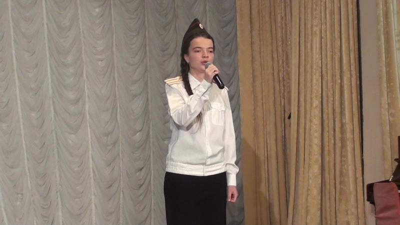 Юлия Сапронова - От героев былых времён