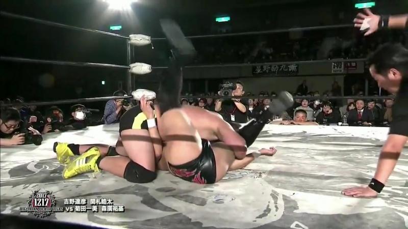 Kazumi Kikuta Masaki Morihiro vs Kota Sekifuda Tatsuhiko Yoshino BJW Death Vegas 2017