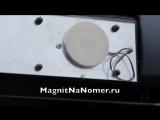 Магнит на номер - Спасает от штрафов ГИБДД!Цена 4500 руб 2 шт