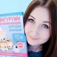 Эмили Фриман | Москва