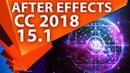 Adobe After Effects CC 2018 (версия 15.1) Выпуск в апреле 2018 года - AEplug 213