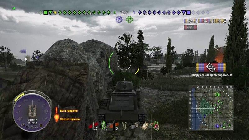 World of Tanks PS4 T-28 бестолковые союзники