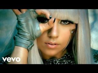 Lady GaGa - Poker Face  с переводом на экране.: Танцевальная поп-музыка, Поп-музыка Награда Премия «Грэмми»
